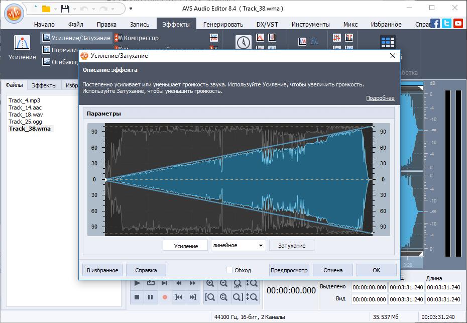 Аудио mpeg 4 m4a в mp3
