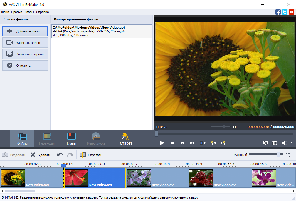 avs video editor 7.1 crack activation key generator