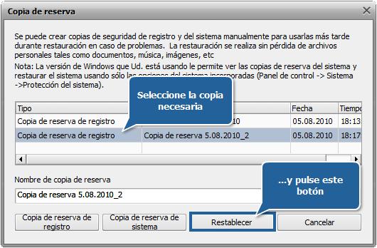 ¿Cómo hacer una copia de reserva y restablecer el registro con AVS Registry Cleaner? Paso 5