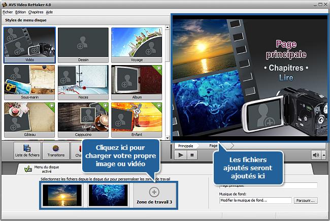 Comment créer un menu de disque en utilisant AVS Video ReMaker? Etape 5