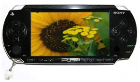 Sony PSP ビデオ MP4 形式への動画変換の方法。ステップ 6