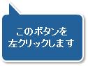 お使いのPCの上に AVS4YOU ソフトウェアのダウンロードとインストール方法。ステップ 1