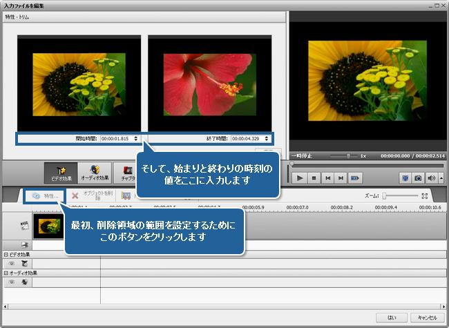 ビデオファイルからオーディオの抽出方法。ステップ 4