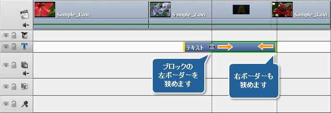 タイムラインで選択されたクリップの後にタイトルを追加する方法。ステップ 4