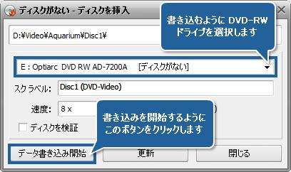 PAL から NTSC カラーシステムに変換する方法。ステップ 6