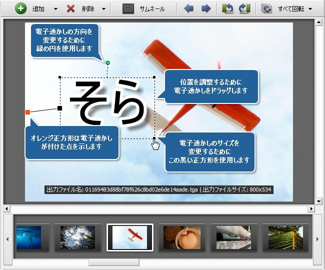 画像のグルップにロゴを追加する方法 ステップ 4