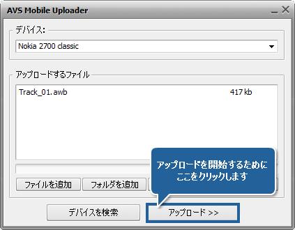 How to create a ringtone with AVS Audio Editor? Step 6