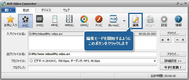 ビデオからイメージをエクスポートする方法。ステップ 3