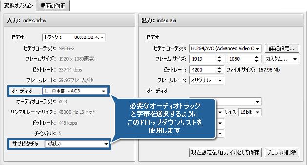 Blu-ray ビデオを変換する方法。ステップ 3