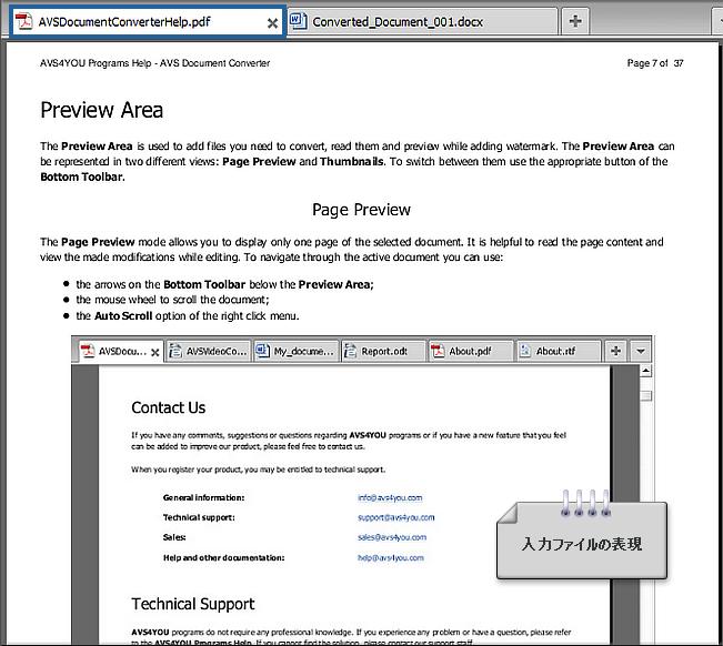 PDF 形式を DOCX 形式に変換する方法。ステップ 6