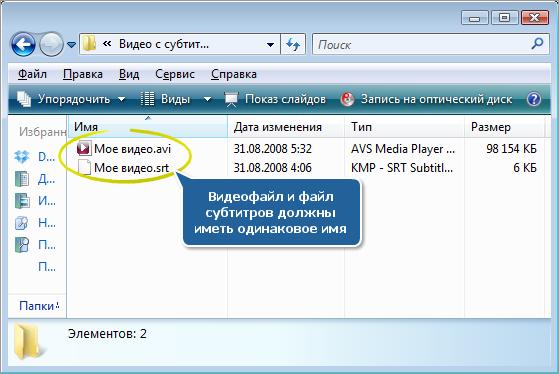Как конвертировать видео с субтитрами? Введение