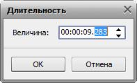 Как устранить артефакты чересстрочной развертки с помощью программы AVS Video Editor? Шаг 2